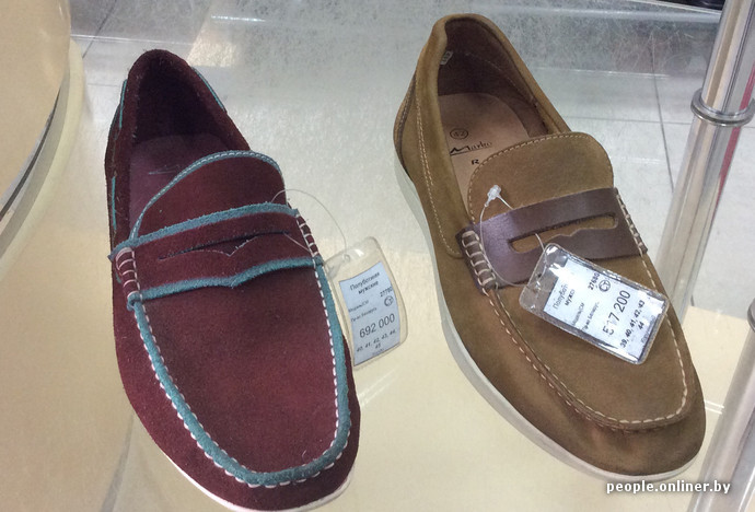 791572fdb317 Иностранные производители обуви говорят об особых условиях для Беларуси