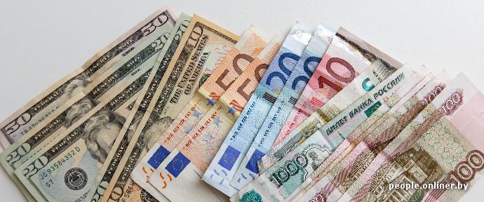 Белорусский рубль опять стал дешевле, чем вчера
