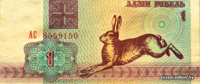 Обвал китайской биржи и падение цен на нефть — белорусский рубль тоже ослаб
