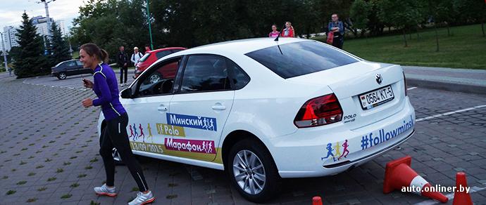 Дилер Volkswagen провел конкурс на лучшее умение парковаться среди минских бегунов