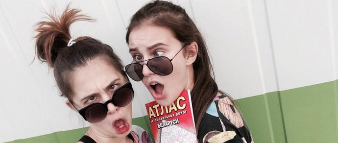 Две минские модели решили отметить окончание школы. Девушки отправились пешком в Москву без денег и еды