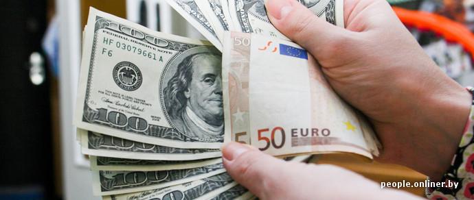 Свежие курсы: доллар и евро упали в цене