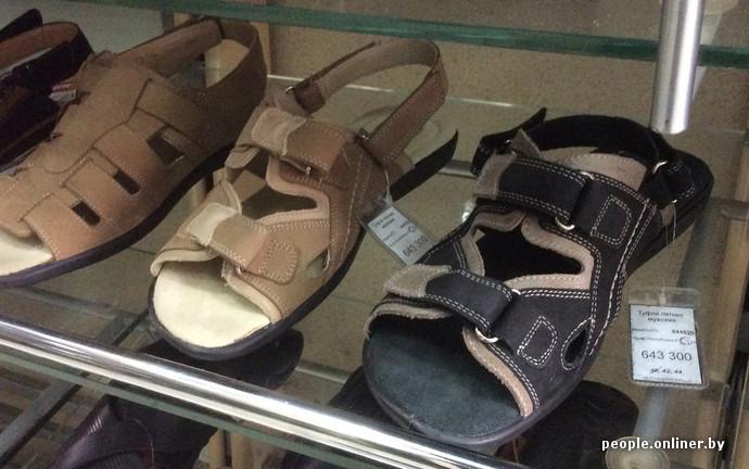 f4cf08e2471f Иностранные производители обуви говорят об особых условиях для Беларуси