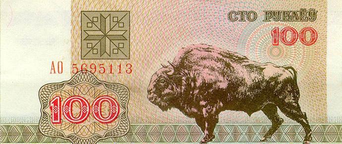 Белорусский рубль крепчает третьи торги подряд