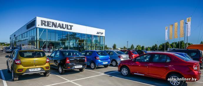 Фотофакт: в Гродно открылся автоцентр Renault