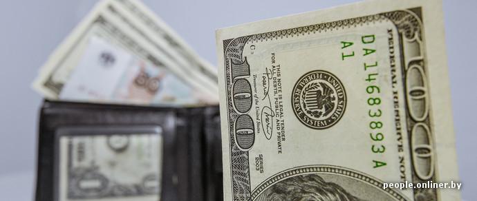 Перед выходными евро расслабился, а доллар начал расти