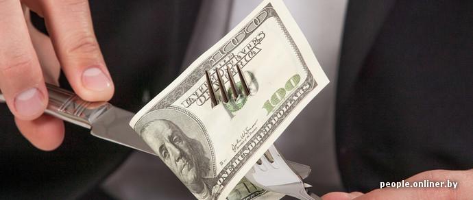 Свежие курсы: белорусский рубль продолжает наступление