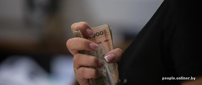 Белорусы снимают 70,6% денег, которые приходят на карту. Использование налички обходится бюджету в 1,5—2% ВВП