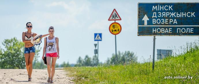 Синоптики: в выходные дни в Беларуси ожидается почти тропическая жара