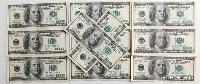 Свежие курсы валют: доллар и евро подорожали