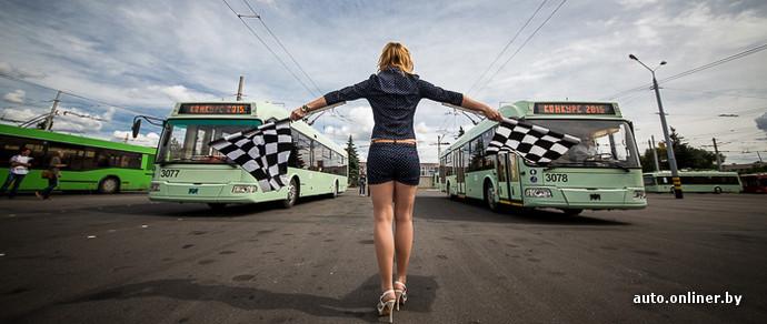 Фоторепортаж: в Минске в профессионализме соревновались водители троллейбусов