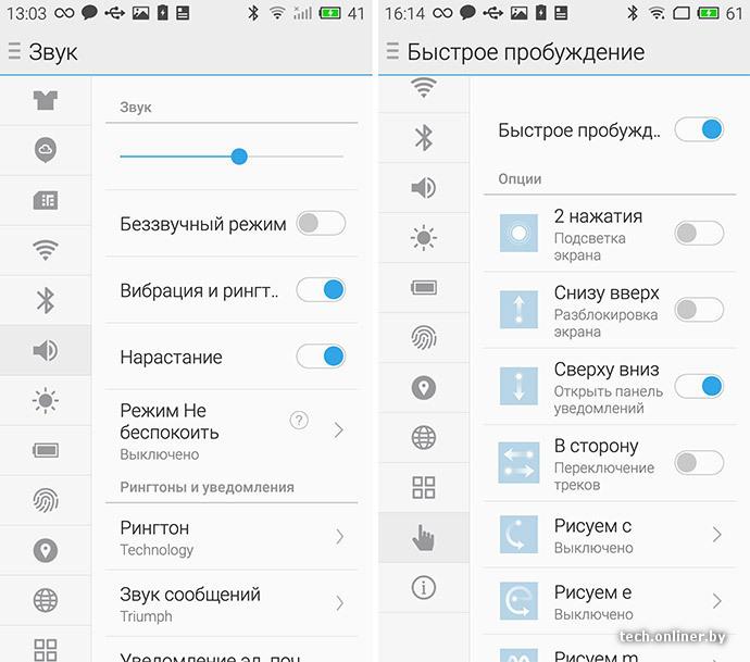 Программы Для Русификации Китайских Телефонов
