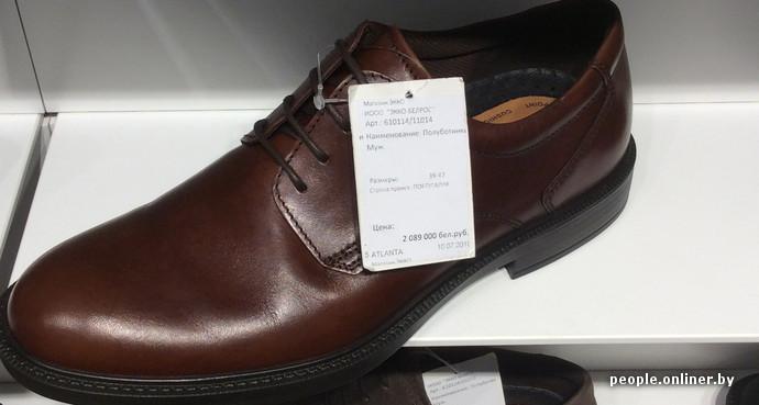 4d22ad008 ... популярных европейских обувных брендов одновременно стали появляться  вещи, страной производства которых указан Китай, Таиланд или Португалия.  Например, ...