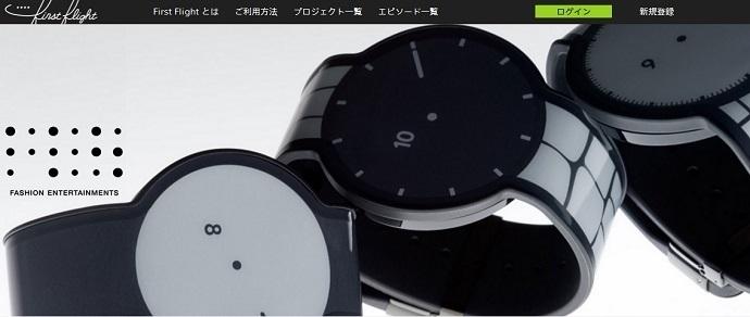 Sony просит поклонников профинансировать разработку новых устройств