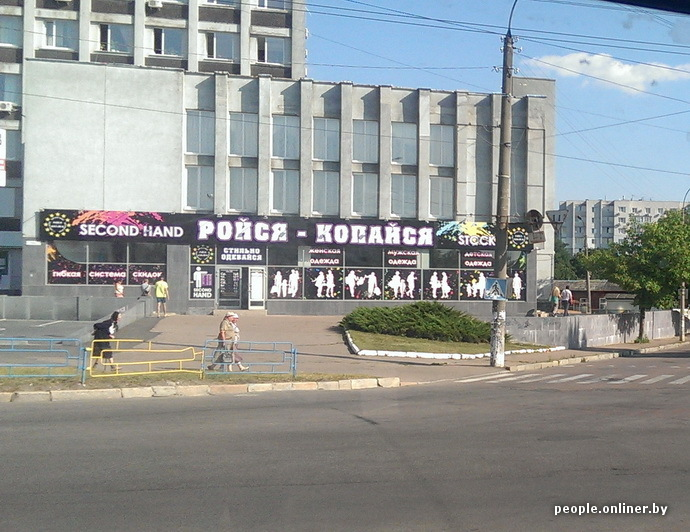 Чеки для налоговой Волынская улица 3 ндфл образец заполнения покупка квартиры