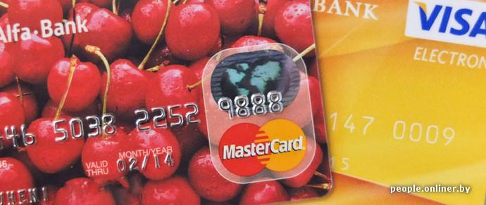 Результаты исследования: белорусские пользователи пластиковых карточек рассказали, чего им не хватает в сервисе