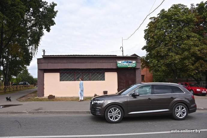 Audi Q7 будет хорошо смотреться возле любого клуба