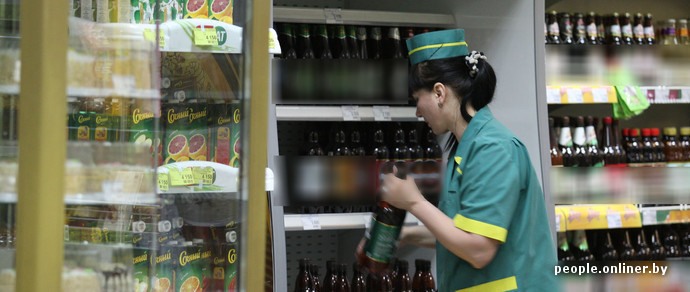 P.s открытия алкогольного магазина
