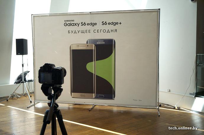 В Казахстане представлены новые гаджеты Samsung Galaxy S6 edge+ и Tab S2