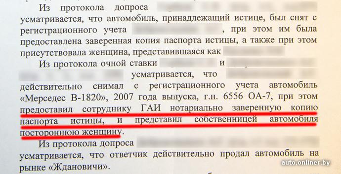 Общественный помощник прокурора удостоверение