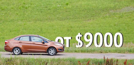 Тест-драйв Ford Fiesta Sedan: бюджетный автомобиль, на создании которого не экономили