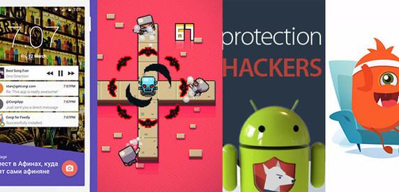Топ-5 бесплатных приложений для iOS и Android в июле