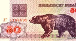 Свежие курсы: белорусский рубль устоял и даже окреп