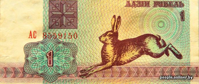 «Зайчик» взял реванш: доллар и евро начали дешеветь