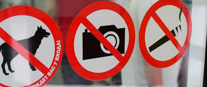 предназначен для правомерен ли запрет входа с напитккми в магазин угадаешь