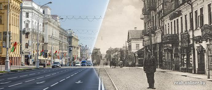 Было — стало: Минск вековой давности и сейчас