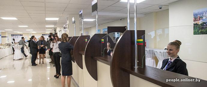 Визовые центры начинают работу с завтрашнего дня — сборы принимаются в белорусских рублях