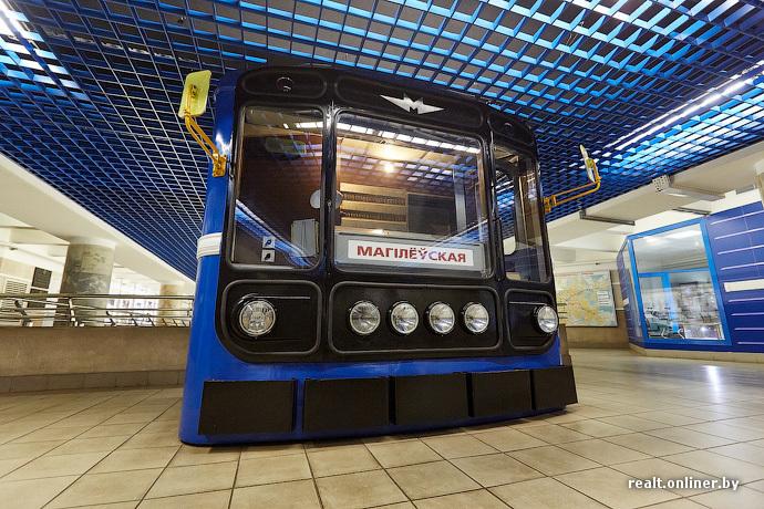 Скачать симулятор метро в минске
