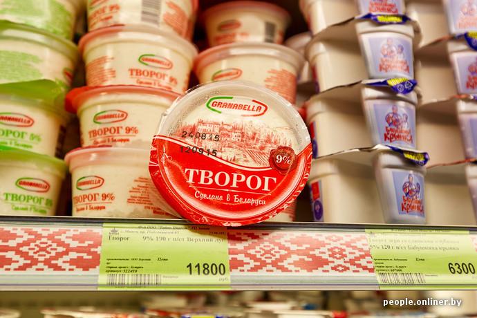 Сайт белорусская продовольственная компания компания евросеть сайт официальный сайт