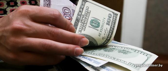 Свежие курсы. Что стало с долларом 12 октября?
