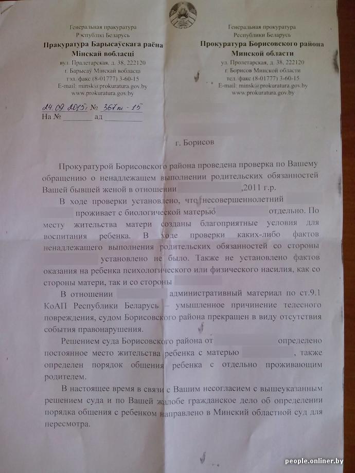 Статья 77 пункт 1 части трудового кодекса рф