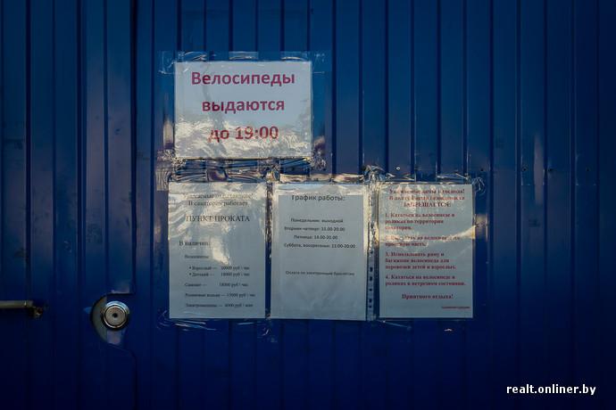 Тайный гость в санатории «Озерный» под Гродно: аквапарк, школьные обеды и охота за процедурами