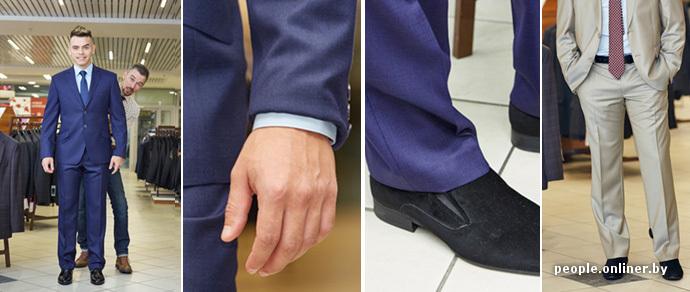 Дизайнер предупреждает о типичных ошибках при выборе костюма 5be0956466e8b