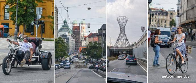 Мюнхен: именные тоннели, реакция водителей на нарушителей-пешеходов и суровая баварская полиция