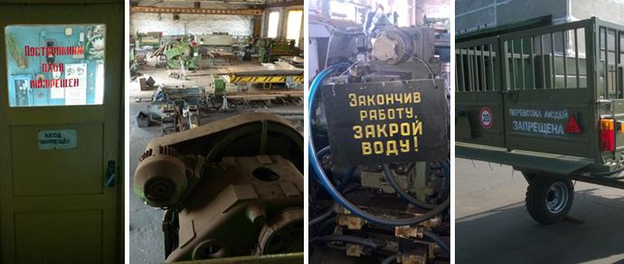Антигламур из Бобруйска: как выглядит обычное промышленное предприятие вдали от «больших маршрутов»