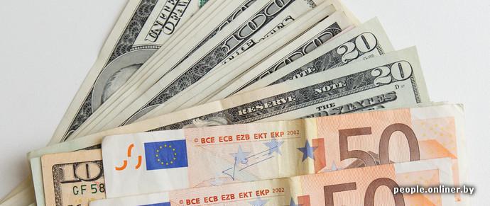 Свежие курсы: доллар и евро снова на высоте
