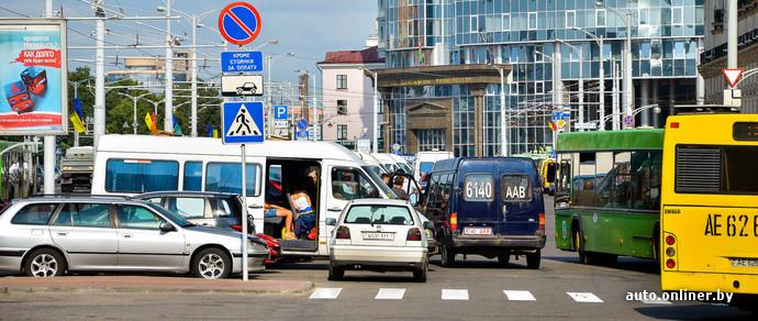 общественный транспорт с 7