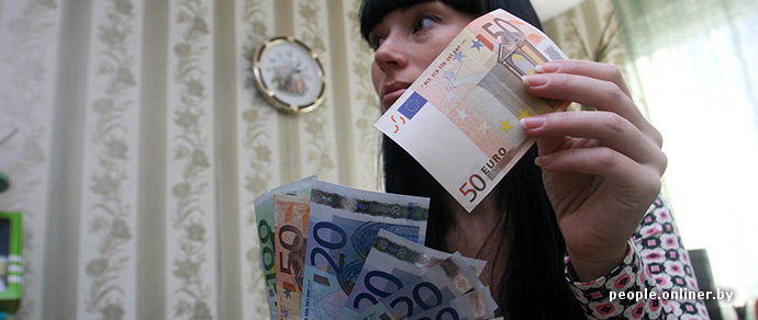 Итоги торгов: евро резко покатился вниз