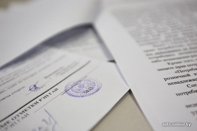 Мировой суд исковое заявление о неисполненииобязательств по договору