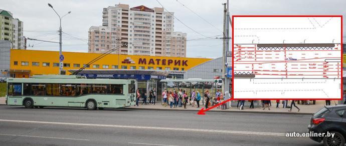 общественного транспорта в