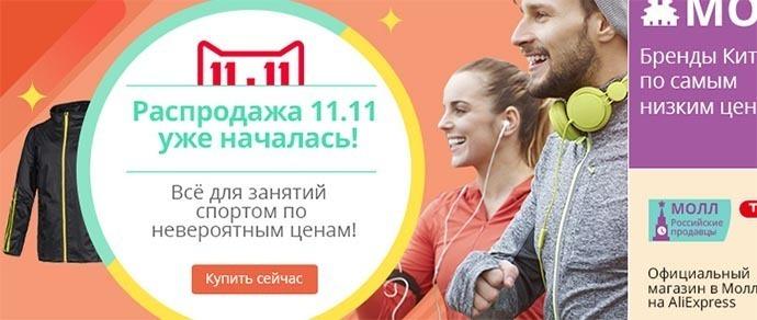 Белорусы жалуются на перебои с оплатой по карточкам во Всемирный день шопинга. Банки отвечают, что это ошибки у системы Visa