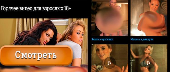 Просмотр порнографии без отправкиотправьте смс сообщение