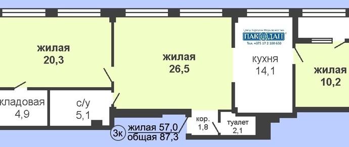 Фотофакт: квартиры в минских новостройках с самыми странными планировками