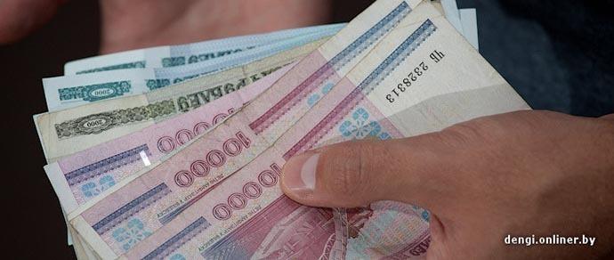 Нацбанк про налоги на депозиты: «Целью декрета не было получение дополнительных доходов в бюджет»