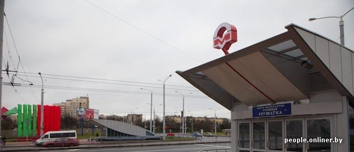 Студент придумал новый логотип минского метро, чтобы было «не как в Москве». Метрополитен: человек просто хочет попиариться