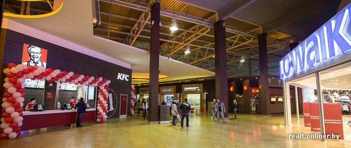 Пресытились. Открытие второго KFC в ТРЦ «Экспобел» прошло без ажиотажа
